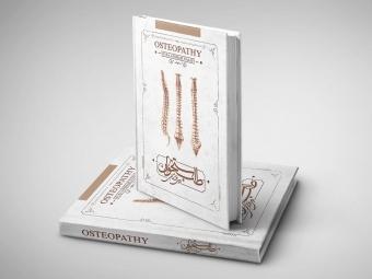 جلد کتاب طب استخوان